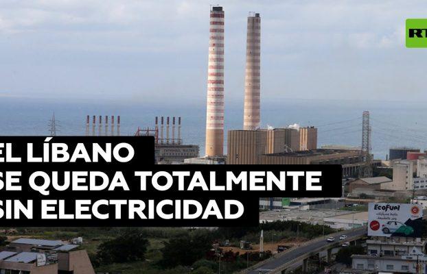 El Líbano se queda sin electricidad por el apagón de 2 grandes centrales energéticas