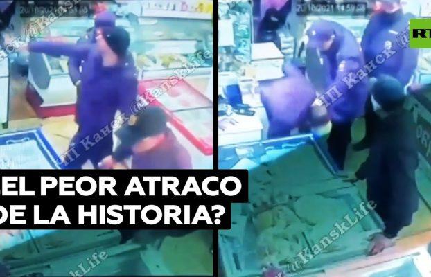 Intentan sin éxito recuperar el dinero de cerveza con una pistola de plástico @RT Play en Español