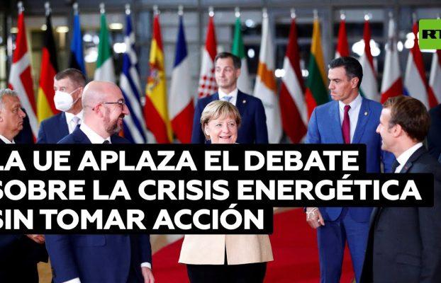 La UE aplaza a diciembre el debate sobre la crisis energética sin tomar acción