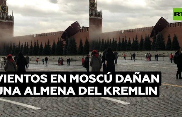 Fuertes vientos en Moscú dañan una almena de la muralla del Kremlin @RT Play en Español