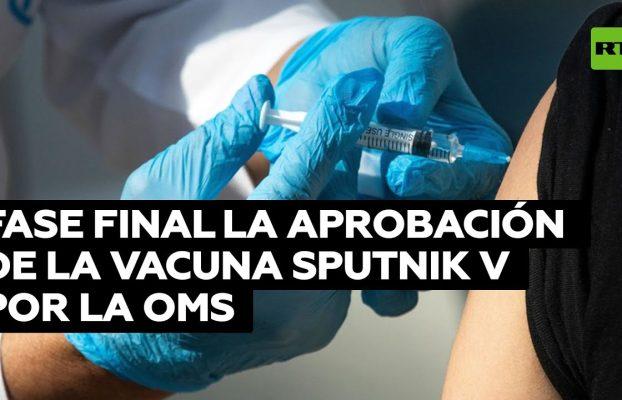 """""""La autorización para combinar vacunas de refuerzo en EE.UU. confirma la eficacia de Sputnik V"""""""