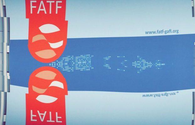 La guía de cifrado del GAFI busca alinear a la industria con los bancos