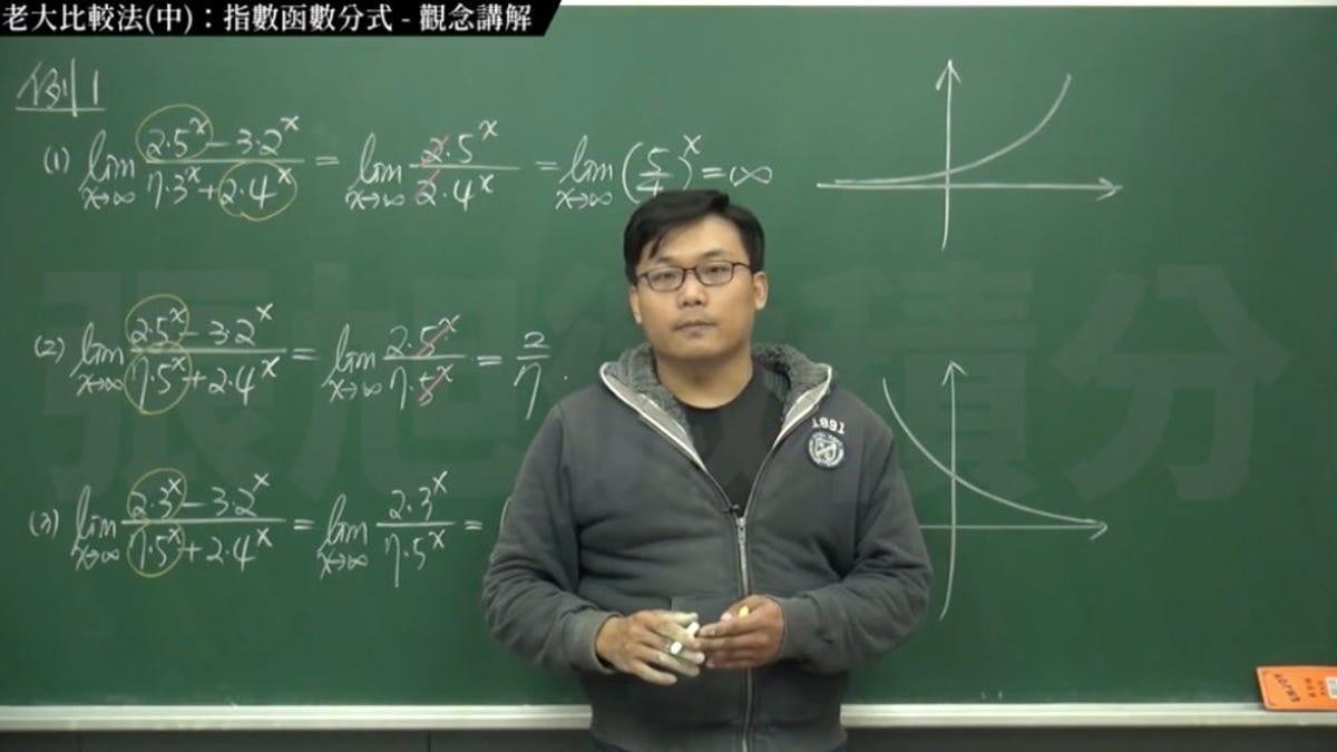 Un profesor de matemáticas está dando clases en Pornhub