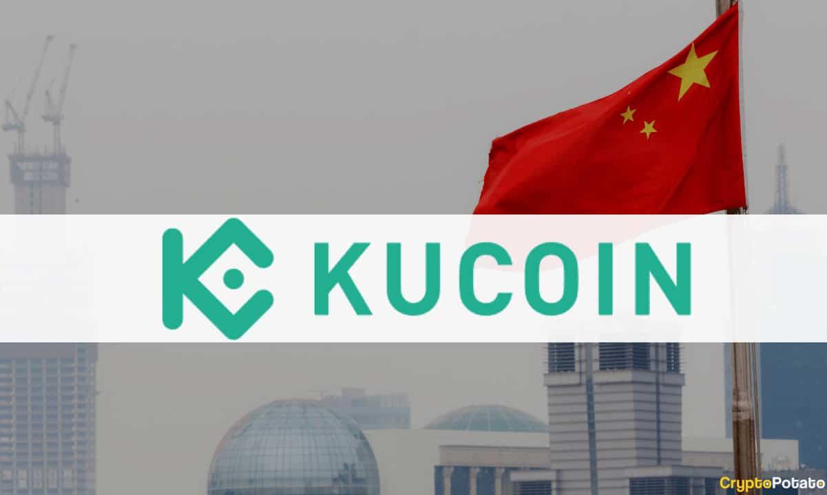 China Fuerza El Cierre De Las Cuentas De Usuarios Del Exchange KuCoin