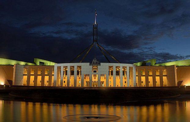 El Comité del Senado de Australia hace 12 recomendaciones para la regulación de las criptomonedas