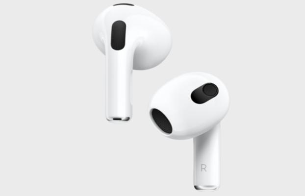 ¿en qué mejoran los nuevos auriculares de Apple al anterior modelo?