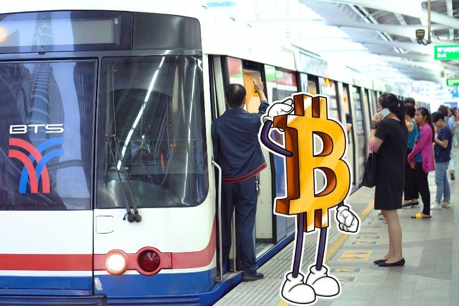 Las entradas de Bitcoin muestran que los inversores institucionales están de vuelta en el tren alcista