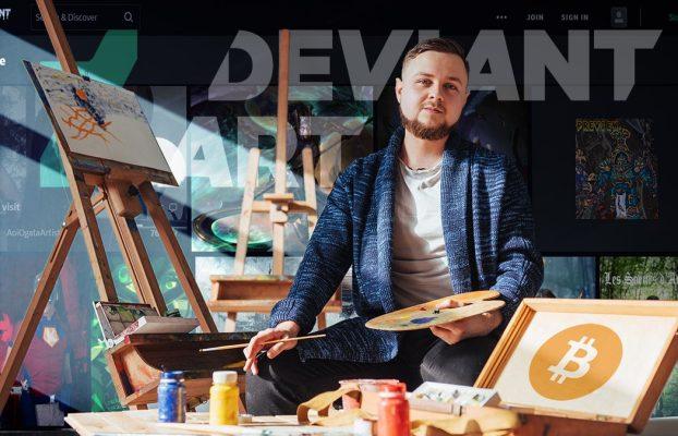 Artistas ya pueden tener ingresos fijos en bitcoin en DeviantArt
