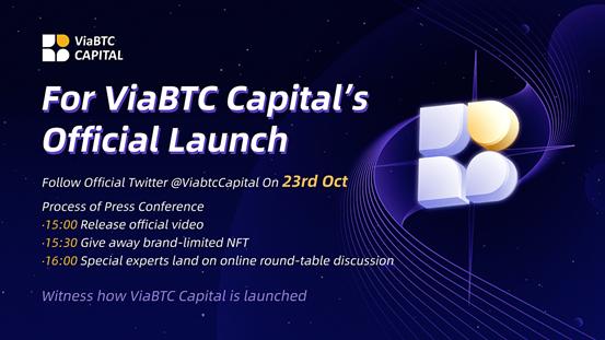 ViaBTC Capital se dará a conocer