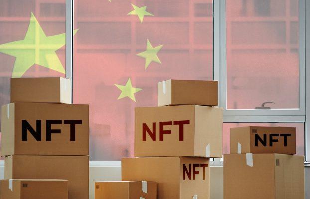Los NFT en China intentan protegerse ante futuras represiones del Estado
